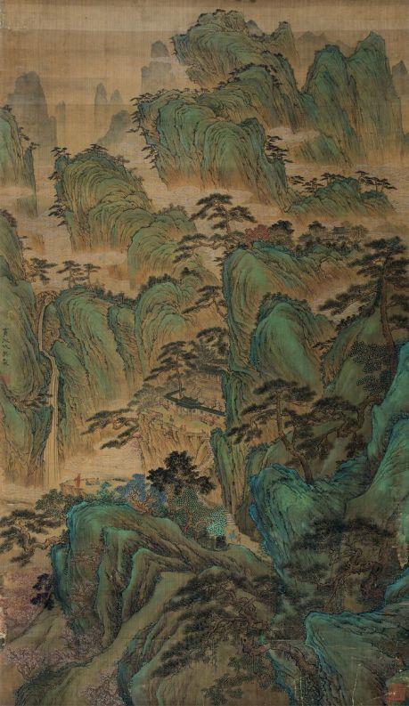 Qiu Ying Green Mountains