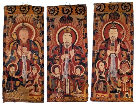 Yao, Three Pure Ones, from a set of 17 Daoist Shaman Scroll Paintings,